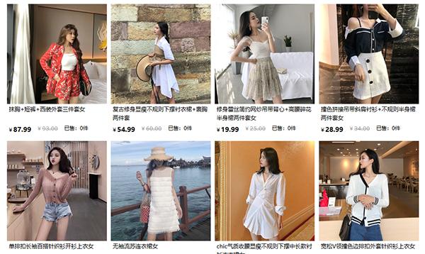 mặt hàng Trung Quốc nên kinh doanh online