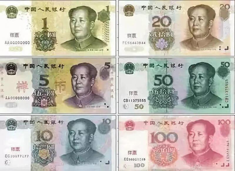 Đổi tiền Việt Nam sang Nhân dân tệ